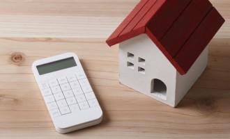 Fondo Consap mutui 2018